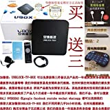 HALI OVERSEAS 2018 NEWEST 安博4代黑色版 C800 PRO unblock tech S900 PRO Wifi Bluetooth Android UBox 8GB TV Box With 1500+ Global Channels With Chinese HK Korea Taiwan Japanese Asian TV Channels