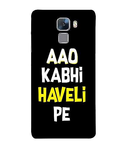 the best attitude 0acab dc1ff Print Vale Aao Kabhi Haveli Pe Designer Printed: Amazon.in: Electronics