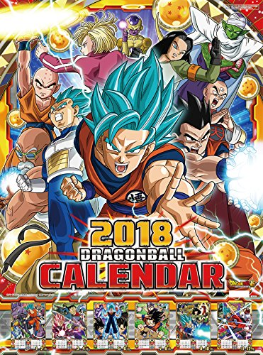 Japanese Anime Calendar (Dragon Ball Super 2018 [Wall Calendar] Anime [Official] [Japan Import])