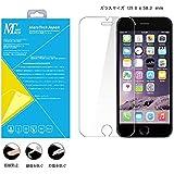 MarsTech iPhone7 保護 ガラスフィルム 強化ガラス 日本製 素材 安全保証付き 気泡ゼロ アイフォン 7 0.3mm 硬度 9H 2.5D ラウンド エッジ 加工 4.7 Inch インチ