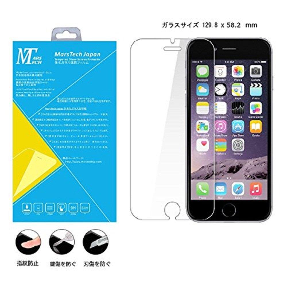 ed2898cb58 MarsTech iPhone7 保護フィルム 強化ガラス フィルム 日本製 素材 安全保証付き 気泡ゼロ アイフォン 7 0.3mm 硬度 9H  2.5D ラウンド エッジ 加工 4.7 Inch インチほか ...