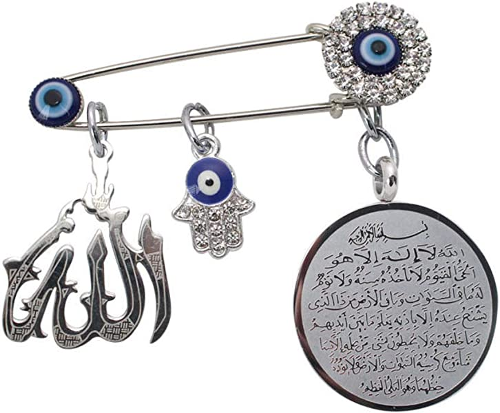 Muslim Islam AYATUL KURSI Allah Turkish Evil Eye Hamsa Hand of Fatima Baby  Pin Stainless Steel Scarf Hijab Brooch