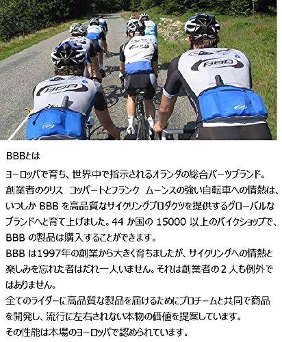 BBB Rainflex Cubrezapatillas Ciclismo, Hombre negro