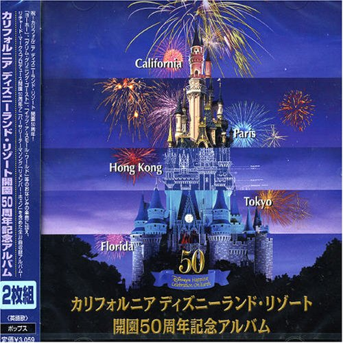 Disney 50th Anniversary - Official Album of Disneyland's 50th Anniversary