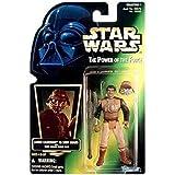 Star Wars POTF2 Green Card Lando Calrissian Skiff Guard