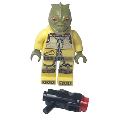 LEGO Star Wars - Bossk Minifigure with Blaster 2020: Toys & Games