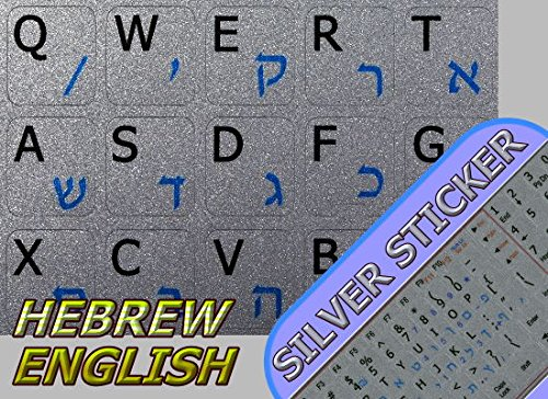 Hebrew - English Notebook Non-Transparent Silver Keyboard Stickers