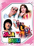 Raja Babu (English Subtitled)