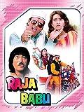 Raja Babu (English Subtitled)