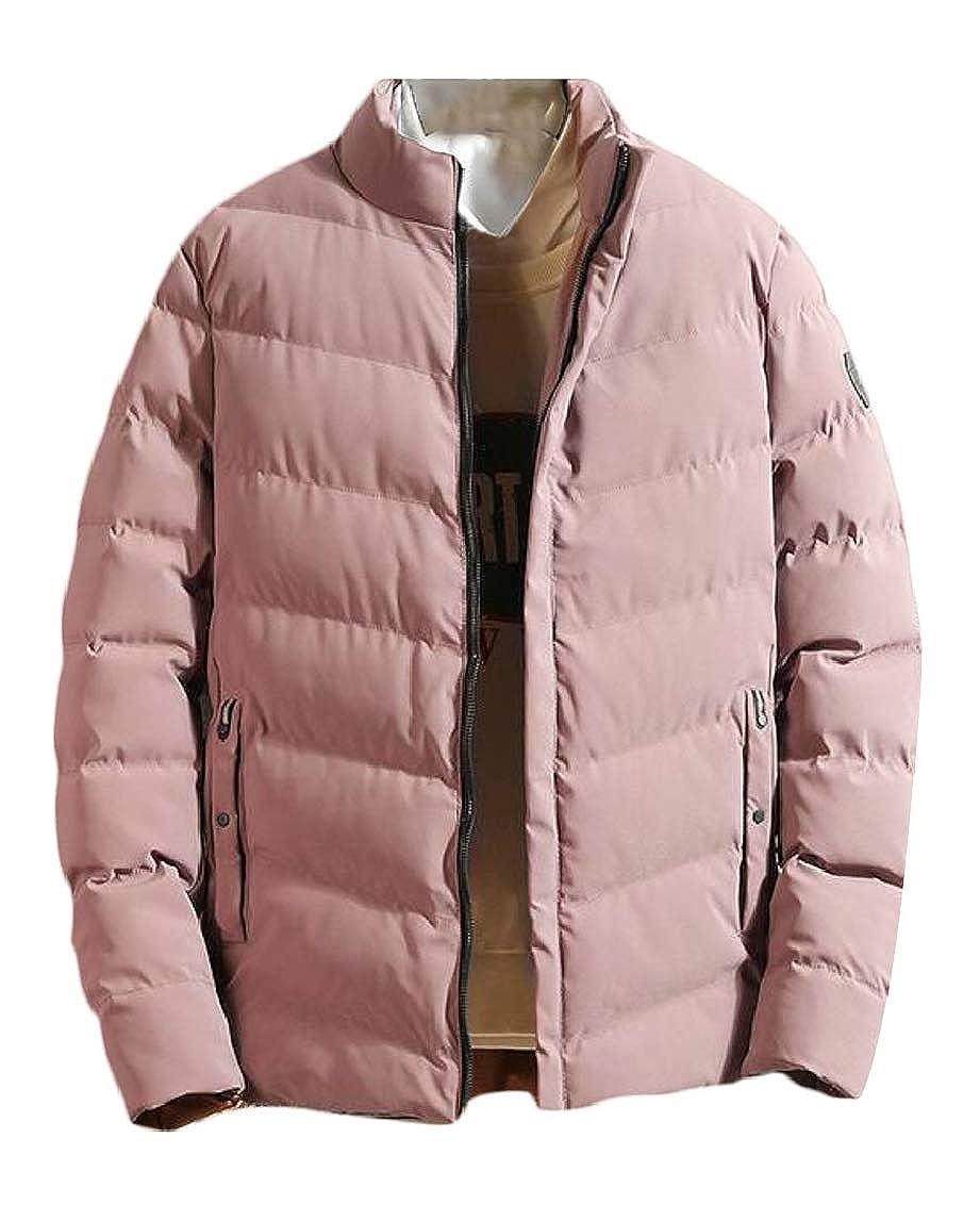 HTOOHTOOH Mens Fashion Warm Slim Zipper Thicken Quilted Jacket Coat Outwear