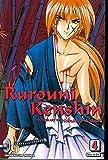 Rurouni Kenshin, Vol. 4, Vizbig Edition by Nobuhiro Watsuki (2008-12-23)