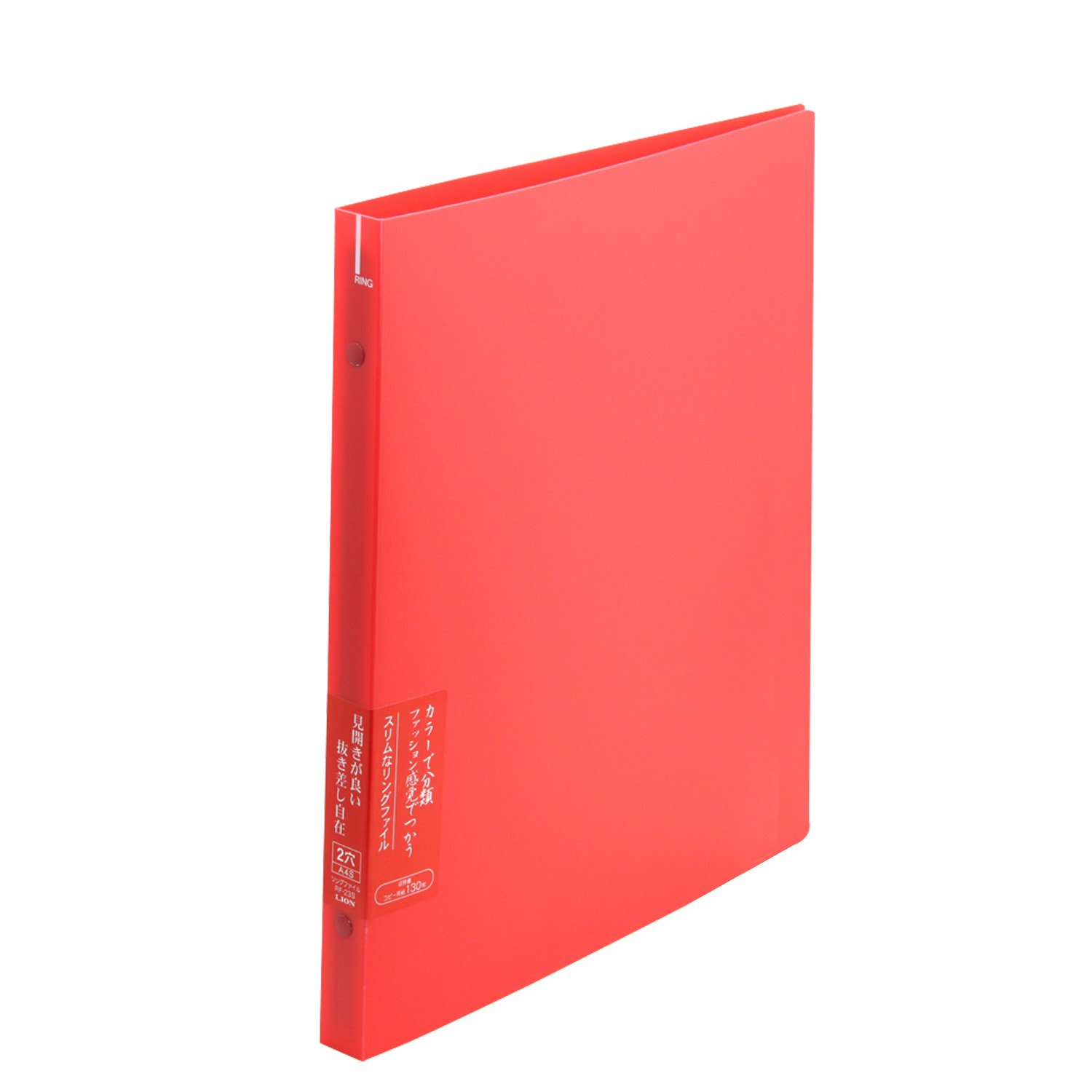 Lion Office ring file Slim RF-23S Red 12250 (japan import)