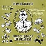The Good Soldier Svejk | Jaroslav Hasek