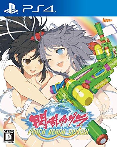 Senran Kagura: Peach Beach Splash - Standard Edition [PS4]