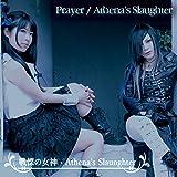 Athena's Slaughter - Prayer/Athena's Slaughter [Japan CD] MJRD-33