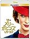 『メリー・ポピンズ リターンズ』MovieNEXが6/5発売