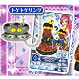 Aikatsu! Ring Charm [3. splinter splinter ring + mini card PV-045 Black beat Piece] (single)