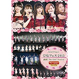 Hello! Project ひなフェス 2015 ~ 満開!The Girls' Festival ~<℃-ute プレミアム>