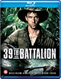Kokoda: 39th Battalion [Blu-ray]