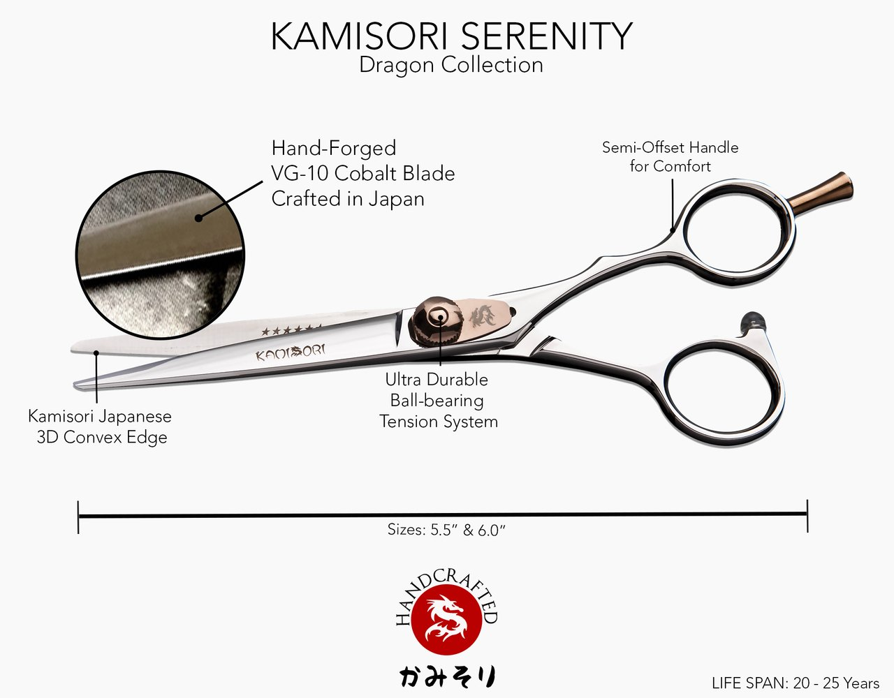 Amazon Kamisori Serenity 55 Professional Hair Cutting Beauty