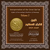 Interpretation of the Great Qur'an: Volume 3 (Lights of Descending & Realities of Meaning) (Arabic Edition) | Mohammad Amin Sheikho