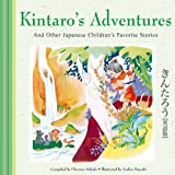 Kintaro's Adventures & Other Japanese Children's Stories