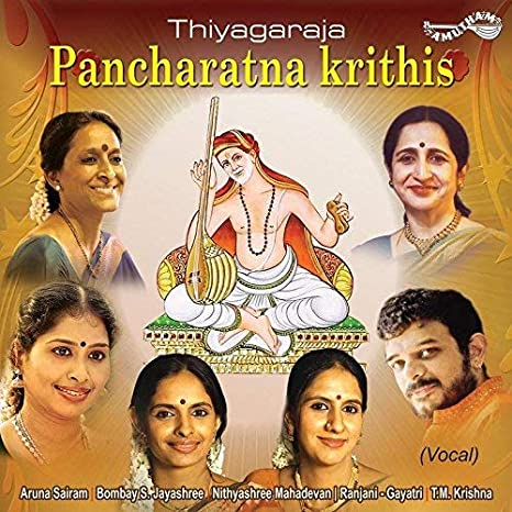 of pancharatna kritis by ms subbulakshmi