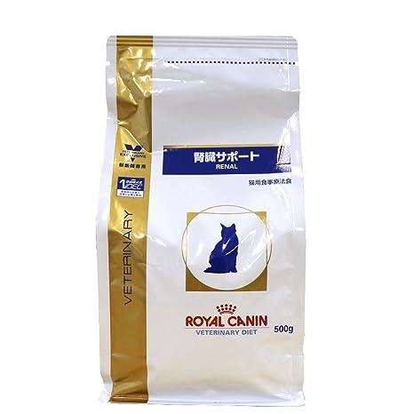 ROYAL CANIN C-58290 Diet Feline Renal - 500 gr
