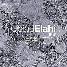Eveil - Awakening. Ostad Elahi