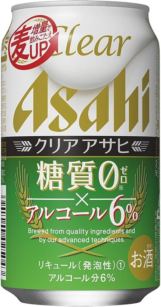 ゼロ アサヒ 糖 質