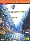 China's West: The Chongqing Municipality / Sichuan Province