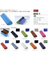 コンパクトメガネケース BOXY-BXE-1.
