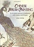 Chinese Brush Painting (Dover Art Instruction)