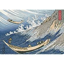 UKIYOE Japan series001: Elegantes impresiones Ukiyo-e (UKIYOE Japan series002) (Spanish Edition)