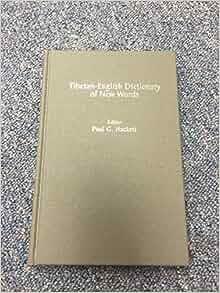 Printed Tibetan Dictionaries