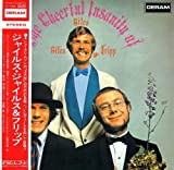 Cheerful Insanity of Giles Giles & Fripp