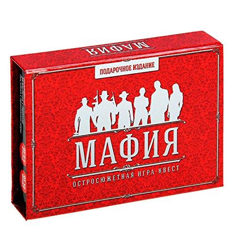 russian mafia card game - 9