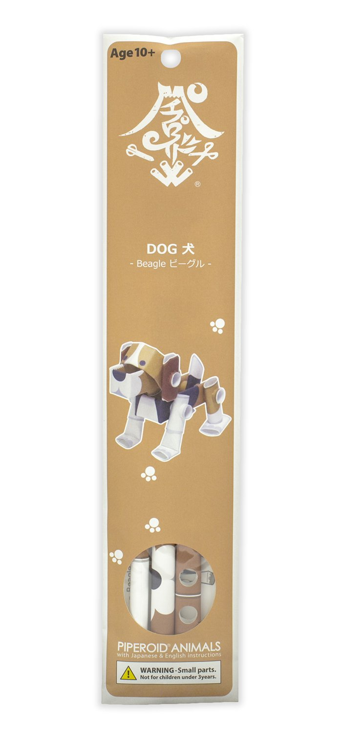 LTD PIPEROID Animals Dogs Beagle Paper Craft kit from Japan KOTO CO