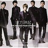東方神起 - The 3rd Asia Tour Concert Mirotic (2CD)(韓国盤)