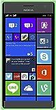 Nokia Lumia 730 (Dual SIM, Bright Green)