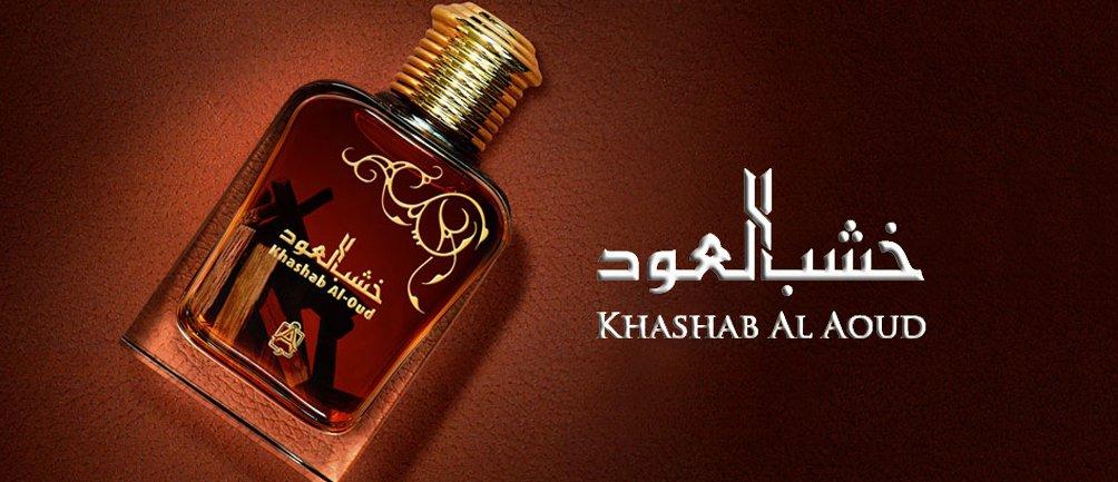 KHASHAB AL OUD by Abdul Samad Al Qurashi 100 ML, 3.4 fl.oz Bois De Aoud,ASAQ,EDP