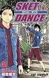 製品画像: Amazon: SKET DANCE 31 (ジャンプコミックス) [コミック]: 篠原 健太