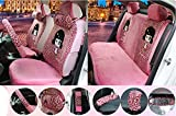 18pcs 1 sets popular plush Car Seat Cover Seating of Men&women Favorite Cartoon car seat cover Car Covers Steering wheel Neck pillow Four Seasons Leopard pink