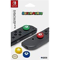 Super Mario Analog Caps, Nintendo Switch - Accesorios y piezas de videoconsolas (Nintendo Switch, Nintendo Switch, Azul…