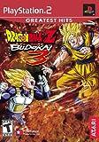 Dragon Ball Z: Budokai 3 - PlayStation 2