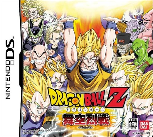 [Dragon Ball Z: Bukuu Ressen [Japan Import]] (Nintendo Ds Dragon Ball)