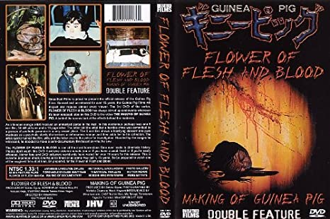 Guinea Pig Flower Of Flesh And Blood Making Of Guinea Pig Amazon Co Uk Dvd Blu Ray