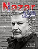 Nazar Look, 2013, October, Nazar Look, 1493582615