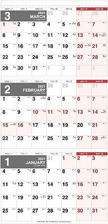 Wall Calendar 2021 (Marzo Una Pagina Calendario da Parete) 11.6x24