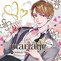 mariage -マリアージュ -Vol.1−出演声優情報